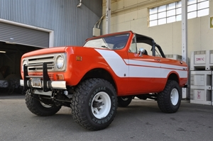 Picture of 76-77 Rallye Stripe